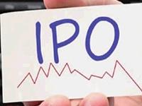 2020中国网络安全企业IPO总览