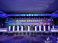 悬镜安全携手中国电信研究院 持续赋能软件供应链安全