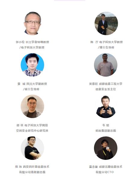 四川省大学生网络安全技能大赛启动 万元奖金等着你来!