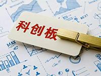 网络安全企业联软科技申报科创板IPO