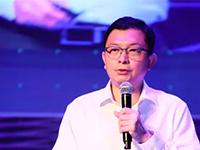 谭晓生:网络空间安全产业如何助力数字化转型